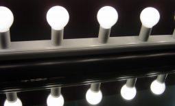 Oświetlenie zewnętrzne z wykorzystaniem kinkietów
